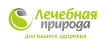 магазин товаров для здоровья Лечебная природа